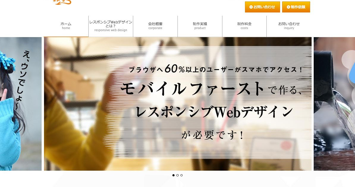 dayafterdesigns Webサイトをリニューアルしました