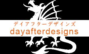 dayafterdesigns|デイアフターデザインズ